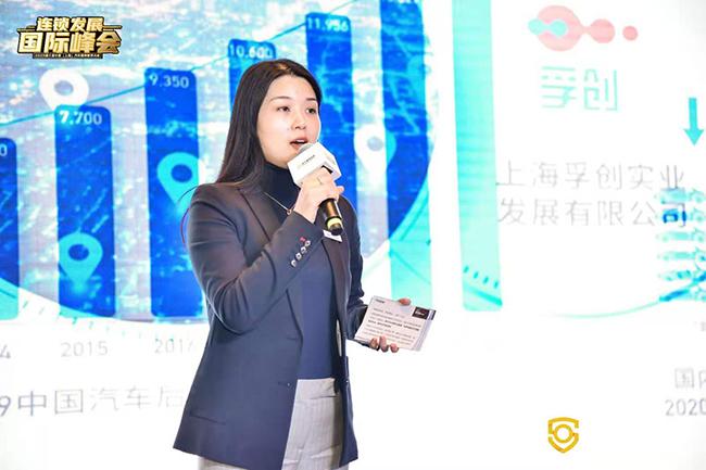 上海孚创实业发展有限公司常务副总经理 赵颉.jpg